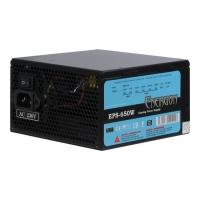 Energon 650W ATX PSU